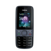 Nokia 2690 Refurbished Mobile Phone (Black)