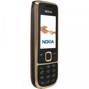 Nokia 2700 Gold
