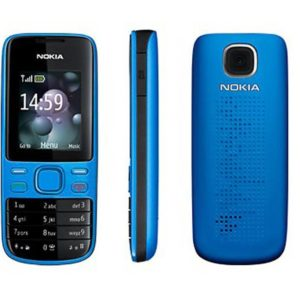 Nokia 2690 Mobile Phone Blue