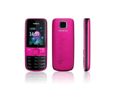 Nokia 2690 Mobile Phone Pink