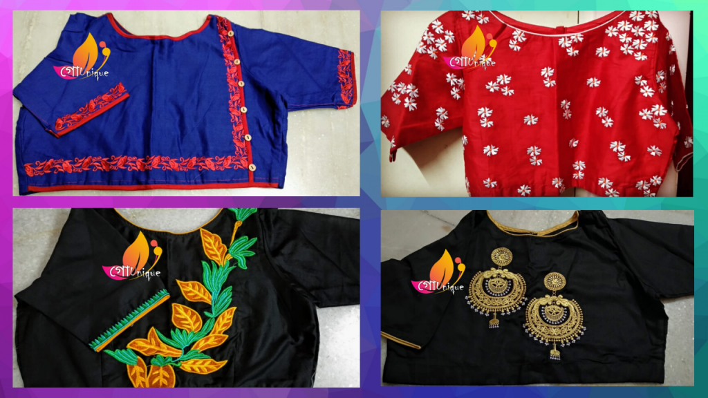 Top 20 Embroidery Blouse Designs